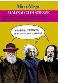 micromega_scienza.jpg
